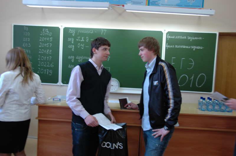 решебник по русскому языку тесты