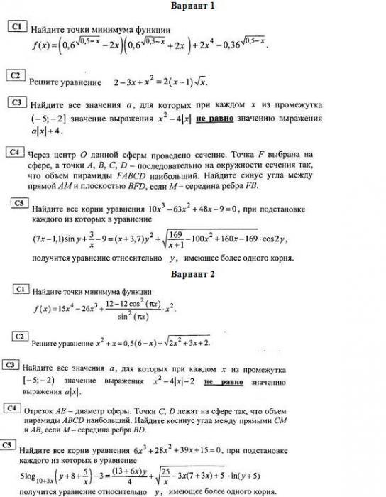 решебник кострикин сборник задач